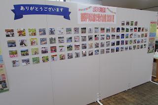 公園公式SNS開始記念「秦野戸川公園で愛犬自慢2020夏」【パネル展示期間延長】