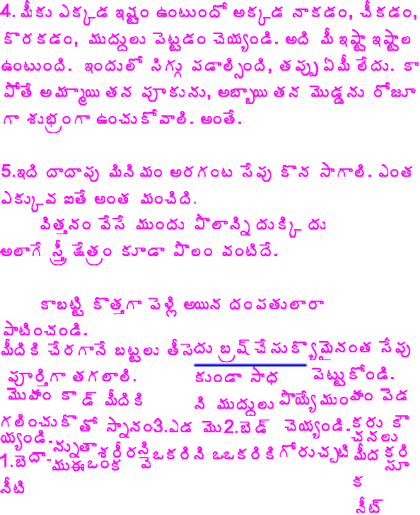 Amma friend tho anubhavam - checked download   Lachongquangninh