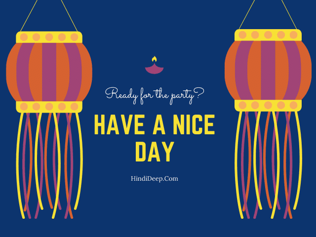 have a nice day images hd