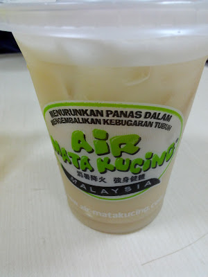 Air Mata Kucing Rasa Peach-Kiwi Cream