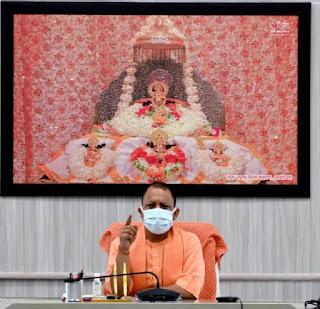 राज्य सरकार की 'ट्रेस, टेस्ट एण्ड ट्रीट' की नीति कोरोना संक्रमण की रोकथाम में अत्यन्त उपयोगी सिद्ध हो रही है : मुख्यमंत्री योगी कोविड-19 से बचाव और उप