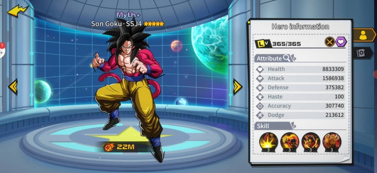 Super Fighters The Legend of Shenron Android