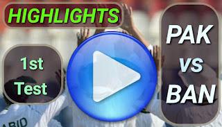 PAK vs BAN 1st Test 2020