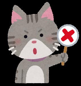 バツを出す猫のキャラクター