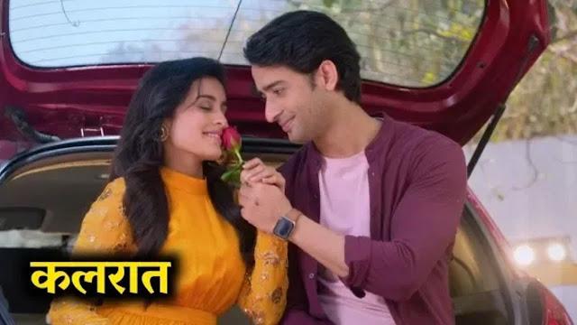 Future Story : Kunal finally accepts Parul before media Abeer Mishti happy in Yeh Rishtey Hai Pyaar Ke