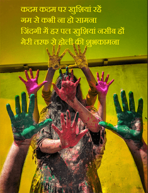 Best Holi Wishes Images