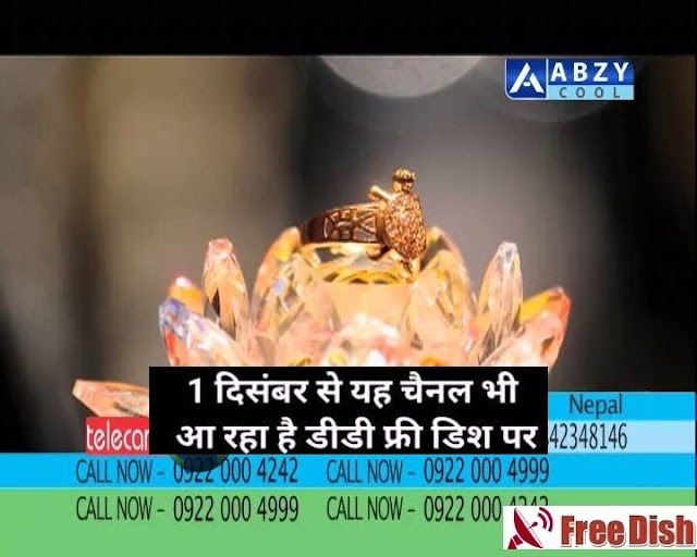 Abzy Cool Hindi Comedy movie channel added on Channel No.38