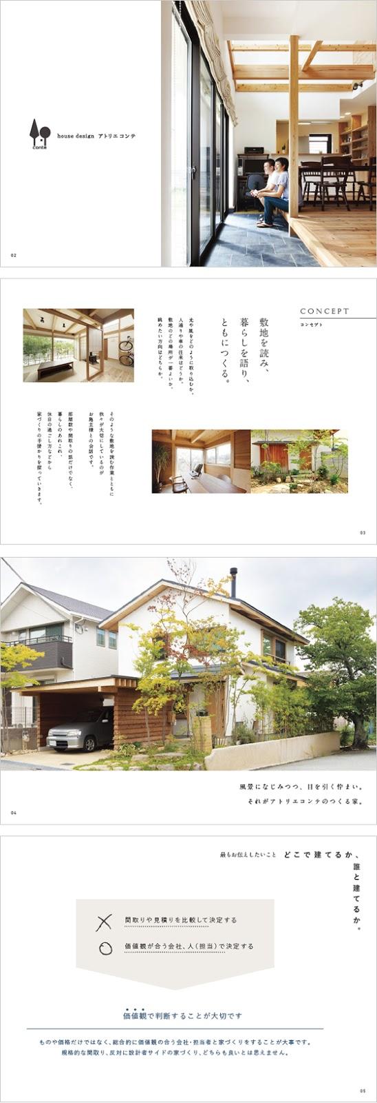 会社案内 B5ヨコ / 28ページ/リーフレット制作