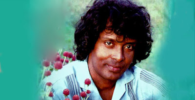 Cricket Tharagaya Song Lyrics - ක්රිකට් තරගය ගීතයේ පද පෙළ
