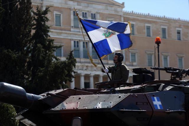 Χωρίς μαθητική και στρατιωτική παρέλαση η φετινή 28η Οκτωβρίου
