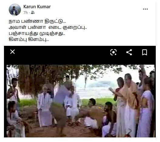Rameswaram-temple-Jewellery-weight-loss-controversy--Official-information-is-the-nature-of-depreciation