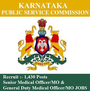 Karnataka Public Service Commission, KPSC, PSC, Kerala, Medical Officer, MO, Post Graduation, freejobalert, Sarkari Naukri, Latest Jobs, kpsc logo