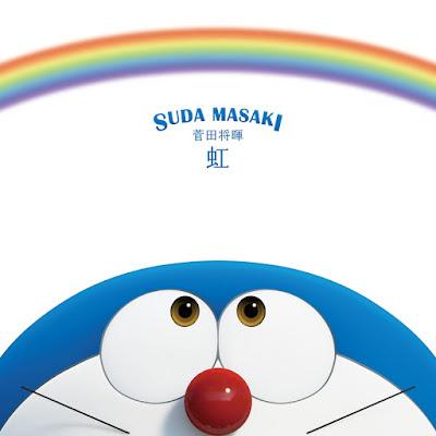 Masaki Suda 菅田将暉 - Niji 虹 lyrics lirik 歌詞 arti terjemahan kanji romaji indonesia translations single details CD DVD tracklist Stand By Me Doraemon 2 soundtrack