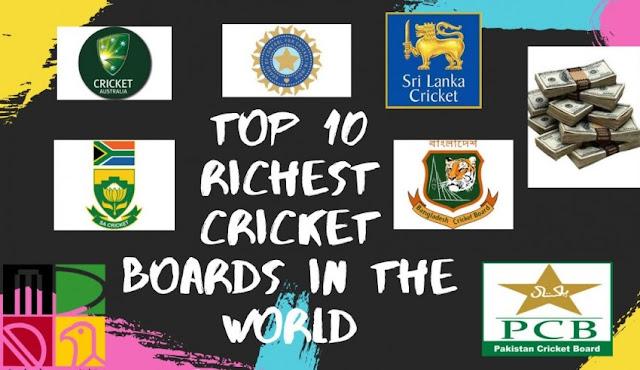 2021 में दुनिया के शीर्ष 10 सबसे अमीर क्रिकेट बोर्ड
