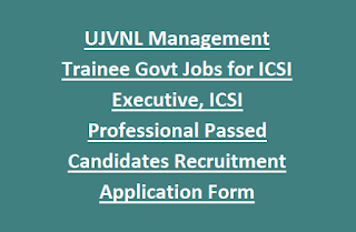 UJVNL Management Trainee Govt Jobs for ICSI Executive, Professional Passed Candidates Recruitment Application Form