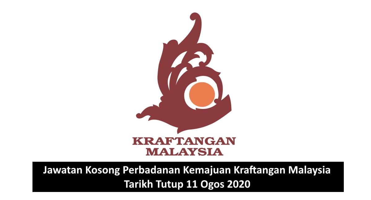 Logo Perbadanan Kemajuan Kraftangan Malaysia