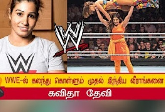 Kavitha devi is the first indian woman wrestler to sign wwe