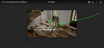 .প্রেম টেম. বাংলা ফুল মুভি | .Prem Tame. Full Hd Movie Watch