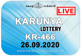 kerala lottery result, kerala lottery kl result, yesterday lottery results, lotteries results, keralalotteries, kerala lottery, (keralalotteryresult.net), kerala lottery result live, kerala lottery today, kerala lottery result today, kerala lottery results today, today kerala lottery result, Karunya lottery results, kerala lottery result today Karunya, Karunya lottery result, kerala lottery result Karunya today, kerala lottery Karunya today result, Karunya kerala lottery result, live Karunya lottery KR-466, kerala lottery result 26.09.2020 Karunya KR-466 26 August 2020 result, 26 09 2020, kerala lottery result 26-09-2020, Karunya lottery KR-466 results 26-09-2020, 26/09/2020 kerala lottery today result Karunya, 26/09/2020 Karunya lottery KR-466, Karunya 26.09.2020, 26.09.2020 lottery results, kerala lottery result August 26 2020, kerala lottery results 26th August 2020, 26.09.2020 week KR-466 lottery result, 26.09.2020 Karunya KR-466 Lottery Result, 26-09-2020 kerala lottery results, 26-09-2020 kerala state lottery result, 26-09-2020 KR-466, Kerala Karunya Lottery Result 26/09/2020
