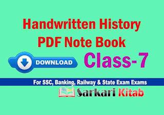 handwritten-history-notebook-in-pdf-class-7