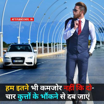 badmash attitude status hindi