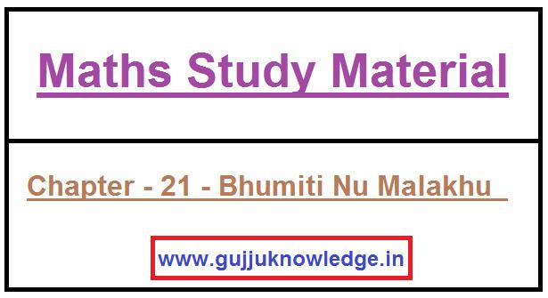 Maths Material In Gujarati PDF File Chapter - 21 - Bhumiti Nu Malakhu