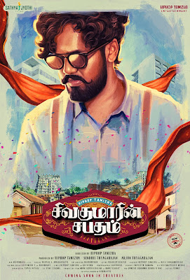 Sivakumarin Sabadham Box Office Collection Day Wise, Budget, Hit or Flop - Here check the Tamil movie Sivakumarin Sabadham Worldwide Box Office Collection along with cost, profits, Box office verdict Hit or Flop on MTWikiblog, wiki, Wikipedia, IMDB.