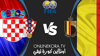 مشاهدة مباراة بلجيكا وكرواتيا القادمة بث مباشر اليوم 06-06-2021 في مباريات ودية