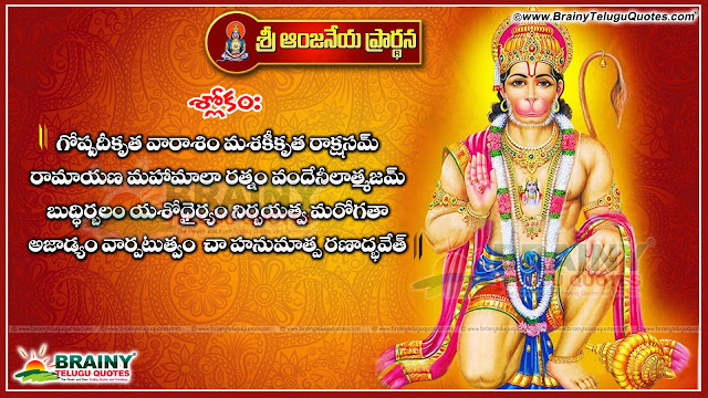 hanuman mantra free download,hanuman mantra in hindi,hanuman mantra 9 times,hanuman mantra in tamil,hanuman mantra for success,hanuman beej mantra,hanuman mantra lyrics,karya siddhi hanuman mantra,How to Worship Lord Hanuman| 8 Best Tips for quick Benefits,Most Powerful Hanuman Mantra in the World,Powerful Mantra of Lord Shri Hanuman and and method to use,lord hanuman mantra for success,hanuman prayer for success,most powerful hanuman mantra,effects of chanting hanuman chalisa,hanuman pooja at home,how to make lord hanuman happyhanuman mantra 9 times