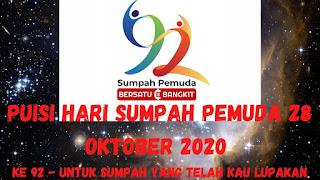 Puisi Sumpah Pemuda 28 Oktober 2020