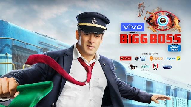Bigg Boss 14 Registration Hindi | How to apply for Bigg Boss season 14 online form in Hindi
