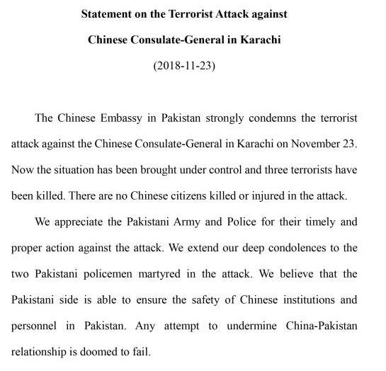 Statement on the Terrorist Attack against Chinese Consulate-General in Karachi