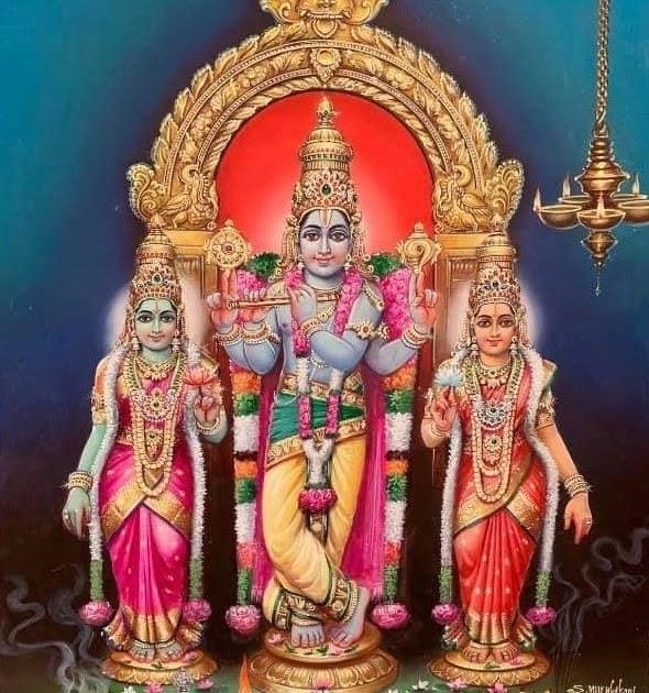 Chayayam Parijatasya Mantra Meaning English