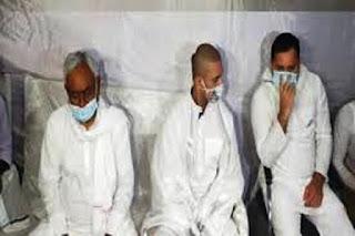 पटना में राम विलास पासवान की श्रद्धांजलि सभा में CM नीतीश, चिराग और तेजस्वी दिखे साथ-साथ बैठे