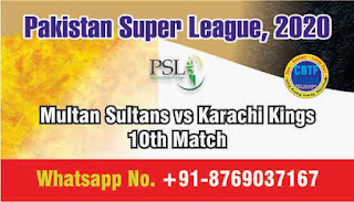 Today Match Prediction Multan Sultans vs Karachi Kings Pakistan Super League 10th T20 100% Sure