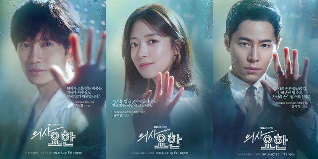 Doctor John Drama Korea (2019) Sinopsis, Pemain, Rilis Dan Trailer K-Drama