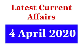 Latest Current Affairs : 4 April 2020