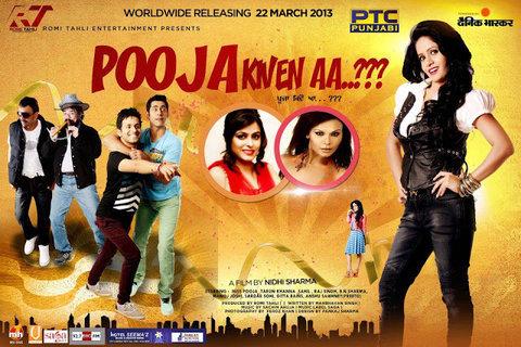 Pooja Kiven Aa Punjabi Movie Download HDRip
