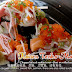 Akari Japanese Dining & Bar # Singapore Food Blogger
