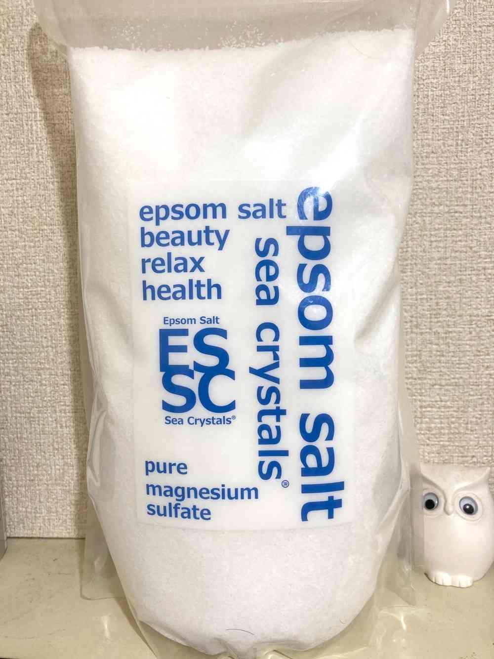 マグネシウム摂取に有効なエプソムソルト
