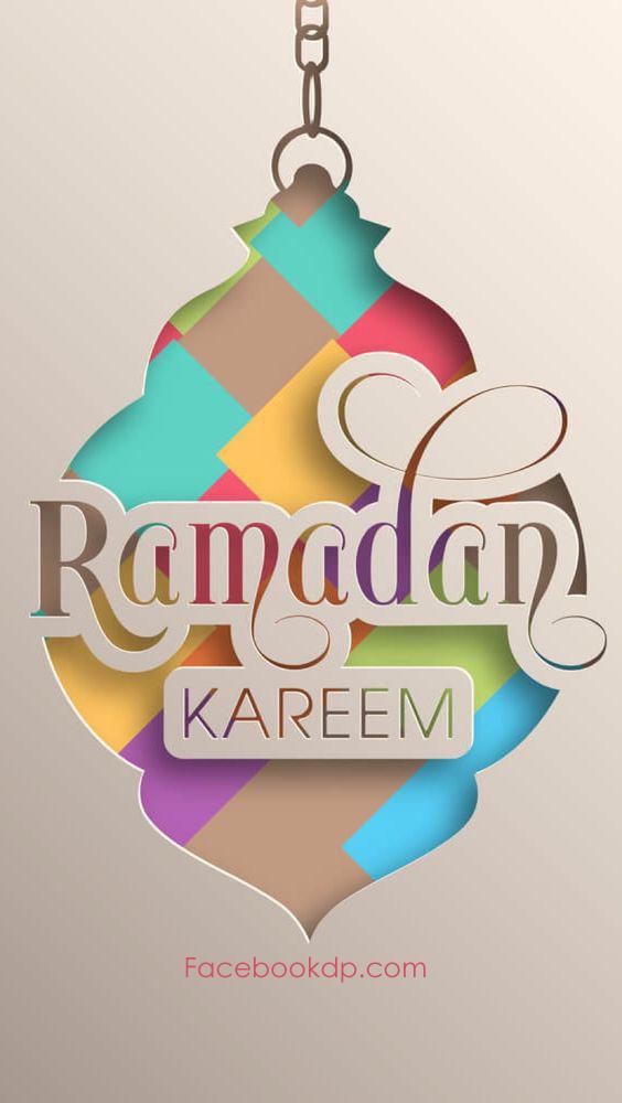 Ramadan Wishes for WhatsApp Status 2020