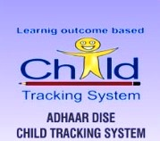 Aadhaar DISE New Server link Here is Aadhar Dise New sever link for fast entry and new link available for student entry Aadhaar Enabled DISE Gujarat Council of Elementary EducationSarva Shiksha Abhiyan Govt. of Gujarat