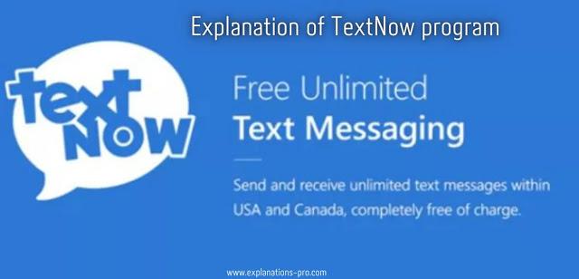TextNow program