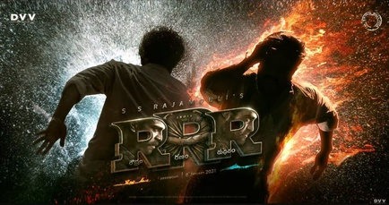 RRR Full HD Movie Download In Hindi Dubbed 720p-NTR,Ram Charan, Ajay Devgan