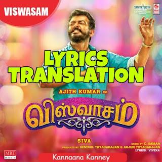 Kannana Kanne Lyrics in English | With Translation| - Viswasam | Sid Sriram