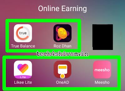Rozdan app            दोस्तों यह एक ऐसी एप्लीकेशन है इसका यूज़ करके आप पैसे कमा सकते हैं आपको सबसे पहले प्ले स्टोर से इस एप्लीकेशन को डाउनलोड करना है फिर इस एप्लीकेशन में अपना अकाउंट बनाना है अकाउंट बनाते समय आपको रेफरल कोड मांगा जाएगा >        01VMHB      < यह कोड  आपको डाल देना है रेफरल कोड के जगह पर फिर अकाउंट बना लेना है रेफरल कोड डालना जरूरी है दोस्तों फिर इसके बाद आप इस एप्लीकेशन से पैसे कमा सकते हैं इस एप्लीकेशन को आपको अपने दोस्त के पास शेयर करना है जिससे कि आपको ₹5 पर शेयर पर मिलेंगे और अपने अकाउंट में ₹200 होने के बाद आप इस पैसे को पेटीएम में भेज सकते हैं  दोस्तों अगर आप हमारा रेफरल कोड यूज करेंगे तो आपको ₹50 तुरंत मिल जाएंगे तो हमारा refrel coad>      01VMHB    < को जरूर यूज कीजिए     App download 🔗 👉 https://ylink.cc/ao3kY      No2. OneAd app       दोस्तों यह एक ऐसी एप्लीकेशन है इसका यूज़ करके आप पैसे कमा सकते हैं आपको सबसे पहले प्ले स्टोर से इस एप्लीकेशन को डाउनलोड करना है फिर इस एप्लीकेशन में अपना अकाउंट बनाना है  और जब आप इस एप्लीकेशन में अपना अकाउंट बना लेंगे फिर आप इस एप्लीकेशन की मदद से पैसे कमा सकते हैं करना सिर्फ किया है आपको एप्लीकेशन डाउनलोड करने के बाद हमारा रेफरल कोड       >   89RWQZZN   < यूज करना है जिससे आपको पैसे तुरंत मिल जाएंगे हमारा रेफरल कोड यूज करने से आप हमारे मेंबर बन जाएंगे जिससे आप ज्यादा पैसे कमा पाएंगे ऑनलाइन अर्निंग करने का यह बहुत अच्छा एप्लीकेशन है  इस एप्लीकेशन के अंदर आप गेम खेल कर लकी ड्रॉ और बहुत सारे फीचर से पैसे कमा सकते हैं  इस एप्लीकेशन की मदद से आप 200 से ₹300 पर डे कमा सकते हैं तो जरूर डाउनलोड कीजिए  अप्लीकेशन हमारा रेफरल कोड जरूर यूज़ कीजिएगा > 89RWQZZN<      App download 🔗 👉https://play.google.com/store/apps/details?id=com.application.onead&referrer=89RWQZZN      No 3. True balance          दोस्तों यह एक ऐसी एप्लीकेशन है जिससे आप जितने ज्यादा मेहनत करेंगे उतनी ज्यादा अर्निंग कर पाएंगे मतलब इस एप्लीकेशन को आप जितना ज्यादा शेयर करेंगे आप इतने पैसे कमा सकते हैं अगर आप इस एप्लीकेशन को एक लोग के पास शेयर करते हैं तो आपको ₹5 मिलेंगे अगर आप 50 लोगों के पास शेयर करते हैं 250 रुपये इस एप्लीकेशन को आप प्ले स्टोर से डाउनलोड