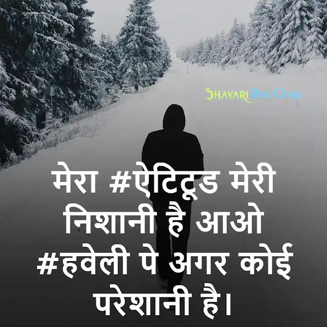 Sad Caption In Hindi Collection
