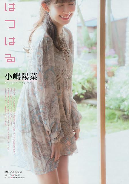 AKB48 Kojima Haruna 小嶋陽菜 Young Magazine 2016 No 6 Pics