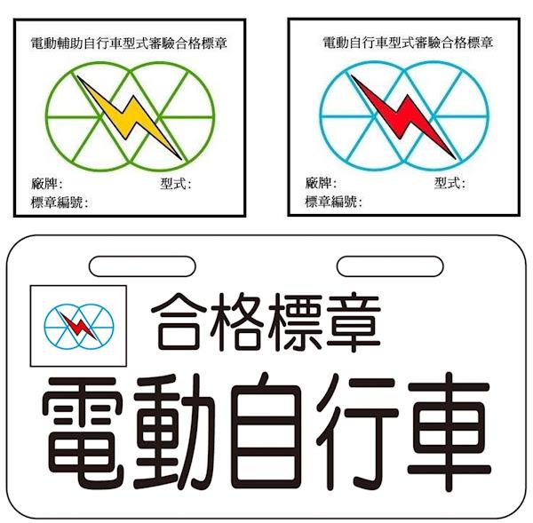 電動自行車改裝問題多 防火燒車謹記5觀念