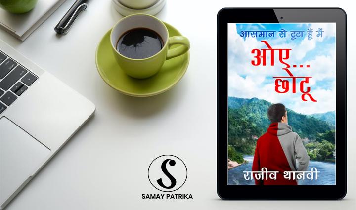 rajeev thanvi juggernaut story